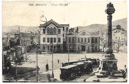 SYRIE - DAMAS - Place Merdjé - Syrie