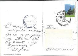 Postcard Norway Via Bulgaria 1996.nice Stamps Motive - 1996 Tourism - Norwegen