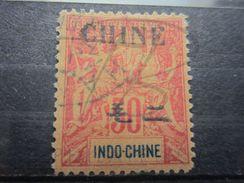VEND BEAU TIMBRE DE CHINE N° 45 , FAUX !!! - China (1894-1922)