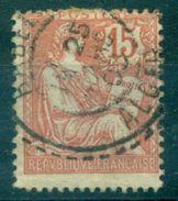 FRANCE N°125 Variété : Queue Du 5 Touchant Le Cadre , Oblitéré ALGER 1903 B/TB Cote + 50 € - Errors & Oddities