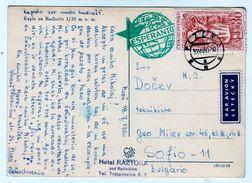 P.Card Czech Republic Traveled To Bulgaria (1960) Printed Matter With Esperanto - Esperanto