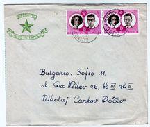 Enveloppe Belgique / Belgie Espéranto Traveled To Bulgaria (1961) - Esperanto