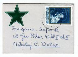 Enveloppe Belgique / Belgie Espéranto Traveled To Bulgaria (1962) - Esperanto