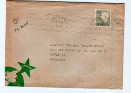 Cover Sweden Traveled To Bulgaria (1961) Printed Matter With Esperanto - Esperanto