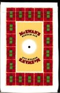 225. Mc EWAN'S - 54 Cartes