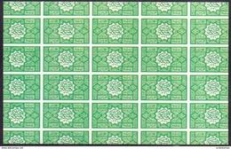 1916  Post Card SAUDI ARABIA   Issuance ِAL-Hijaz Stamps Not Used - Saudi Arabia