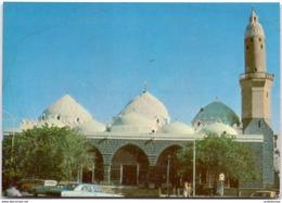 Al - Ghamama Mosque In Madinah - Saudi Arabia