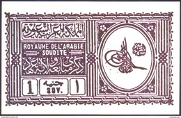 1934 Post Card  SAUDI ARABIA  Issuance Stamps For Crown Prince Not Used - Saudi Arabia