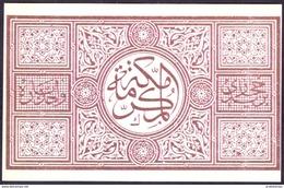 1917  Post Card SAUDI ARABIA   Issuance ِAL-Hijaz Stamps Not Used - Saudi Arabia