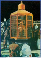 Denominator  Of Our Master Abraham Peace Be Upon Him - Saudi Arabia