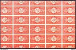 1916  Post Card SAUDI ARABIA   Issuance ِAL-Hijaz Stamps Not Used - Arabie Saoudite