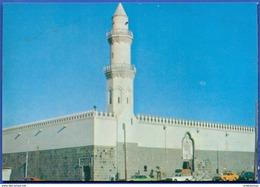 Mosque Of Quba In Medina Al-Munawarah - Saudi Arabia