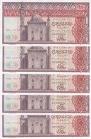 EGYPT 10 EGP 1978 P-46 Sig/IBRAHIM #15 LOT X5 UNC NOTES  */* - Egypt