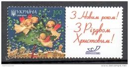 Ukraine 2007 Yvert 840, Christmas - MNH - Ukraine