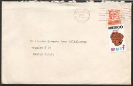 A) 1971 MEXICO, ARCHEOLOGY, TABASCO CITY, GUERRERO, VERACRUZ, 40CTS, 10 CTS, TWO STAMPS, POSTCARD INSIDE, CHRISTMAS WISH - Mexico