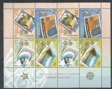 Macedonie Macédoine 2005 Yvertn° 362-365 *** MNH  Bloc 2 Séries Cote 100,00 Euro 50 Ans Europa 50 Jaar - Macédoine
