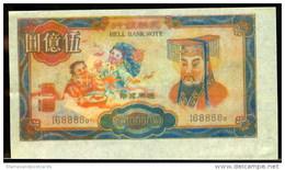 Chine Billet Facsimilé Pour Bruler Banque De L´Infer - Facsimile Banknote To Born Hell Bank - Billets