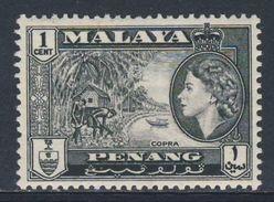 1957 Joint Issue / Gemeischaftsausgabe - Malacca / Malaya Mi 44 * MH - Copra / Kopra - Dried Coconut Kernels, Make Oil - Gezamelijke Uitgaven