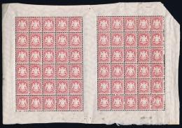 Bayern 1875 Complete Sheet Of Mi Nr 33  Stamps Are MNH/Postfrisch - Bavière
