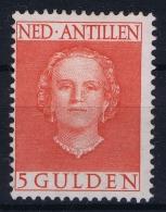 Ned.Antillen  NVPH 232 Postfrisch/neuf Sans Charniere /MNH/** - Curacao, Netherlands Antilles, Aruba