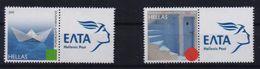 GREECE  PERSONAL STAMP WITH ELTA LOGO LABEL/GREEK ISLANDS IV -14/10/10-MNH-COMPLETE SET(L9) - Grecia