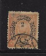 TURQUIE 1876/82  YVERT N°42 OBLITERE - 1858-1921 Osmanisches Reich