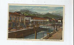 BITOLJ (BITOLA )  8056 BULEVARD SA PERISTEROM - Macédoine