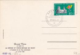 Lausanne, Exposition Nationale De Philatélie, No W 33, Oblitéré Le 17.10.55 - Suisse