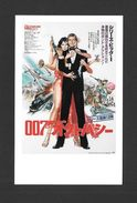 AFFICHES - POSTERS - CINÉMA - JAMES BOND AGENT 007 -  JAPANESE POSTER  ROGER MOORE - FOR OCTOPUSSY (1983) - Affiches Sur Carte