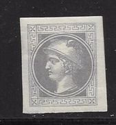 AUTRICHE 1867 JOURNAUX   YVERT N°J10 NEUF MH* - Zeitungsmarken