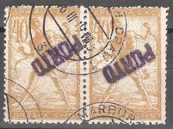 1919 - Verigari 40 Vinara Dvojac Sa Pretiskom PORTO MNH - 1919-1929 Kingdom Of Serbs, Croats And Slovenes