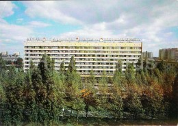 Hotel Belarus - Brest - 1981 - Belarus USSR - Unused - Belarus