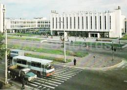 Trade Centre - Bus Ikarus - Truck Zil - Brest - 1981 - Belarus USSR - Unused - Belarus