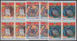 USSR Russia 1980 Block Soviet Vietnam Cosmonauts Soyuz Space Satellite Flags Sciences Stamps MNH Mi 4978-80 SG#5019-21 - Stamps
