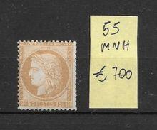 FRANCE CERES YVERT NR. 55 MNH CERES BISTRE JUIN 1873 AVEC CERTIFICATION D'EXPERT - 1871-1875 Ceres