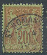 Lot N°37051   N°96, Oblit Cachet à Date De ST ROMANS - 1876-1898 Sage (Type II)