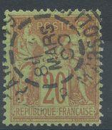 Lot N°37052   N°96, Oblit Cachet à Date De PARIS 49 - 1876-1898 Sage (Type II)