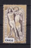 """Cecoslovacchia 1960:  Francobollo Usato Da 1,60 Kr. Della Serie """"2^ Spartachiade Nazionale. 1^ Serie"""". - Tschechoslowakei/CSSR"""