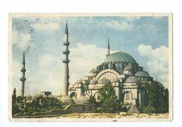 Istanbul Süleymaniye Camii Sülemaniye Mosque - Turquie