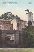 Russie - Crimée - Oréanda. - Ruines Du Palais. Carte Postale Universelle Russie. - Russia