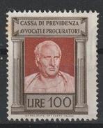 Marche Da Bollo. 1952. Ente Previdenza A Favore Degli Avvocati E Dei Procuratori. Filigrana Ruota - Italia