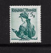 AUTRICHE 1958/59 COSTUMES REGIONAUX  YVERT N°73882 NEUF MNH** - 1945-60 Neufs