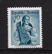 AUTRICHE 1958/59 COSTUMES REGIONAUX  YVERT N°883 NEUF MNH** - 1945-60 Neufs