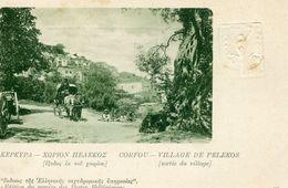 CORFOU - VILLAGE De PELEKOS - SORTIE Du VILLAGE -   (TIMBRE ENTIER POSTAL & CACHET SEC GAUFRE) - - Grèce