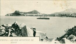 CORFOU - VUE De LA CITADELLE PRISE De VIDO - (TIMBRE ENTIER POSTAL & CACHET SEC GAUFRE) - - Grèce