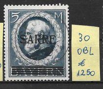 SARRE SAAR AN 1920 YVERT NR. 30 OBLITERE AVEC 2 CERTIFICATIONS D'EXPERTS ED. LOCARD ET SEBASTIAN GRUNBERG - Gebruikt