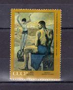 """URSS Tableau De Picasso """"Jeune Acrobate à La Boule"""" Peintre Peinture - Picasso"""