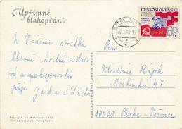 M0180 - Czechoslovakia (1976) 331 01 Plasy (postcard); Stamp: February Events 1948 - Militiaman - Police - Gendarmerie