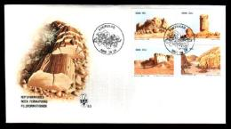 SWA,  1986, Mint FDC, Rock Formations, MI Nr. 53,  F4128 - South West Africa (1923-1990)
