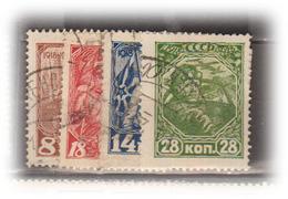 URSS   1928          N°  412 / 415          COTE    8 € 00         ( E 104 ) - 1923-1991 USSR